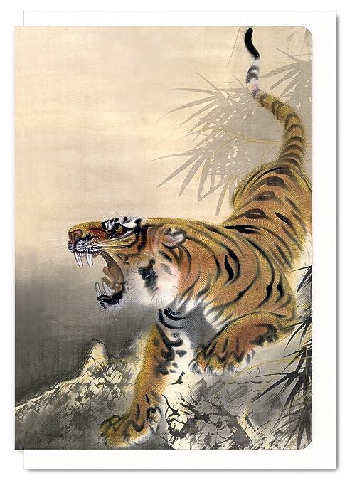 Tarjeta de felicitación con texto en inglés Tiger With Bamboo