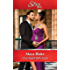 One Night With Gael (Rival Brothers Book 2)