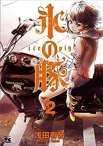 Gebraucht Verlagsvergriffen Carlsen Manga HUNTER X HUNTER Ältere Auflagen