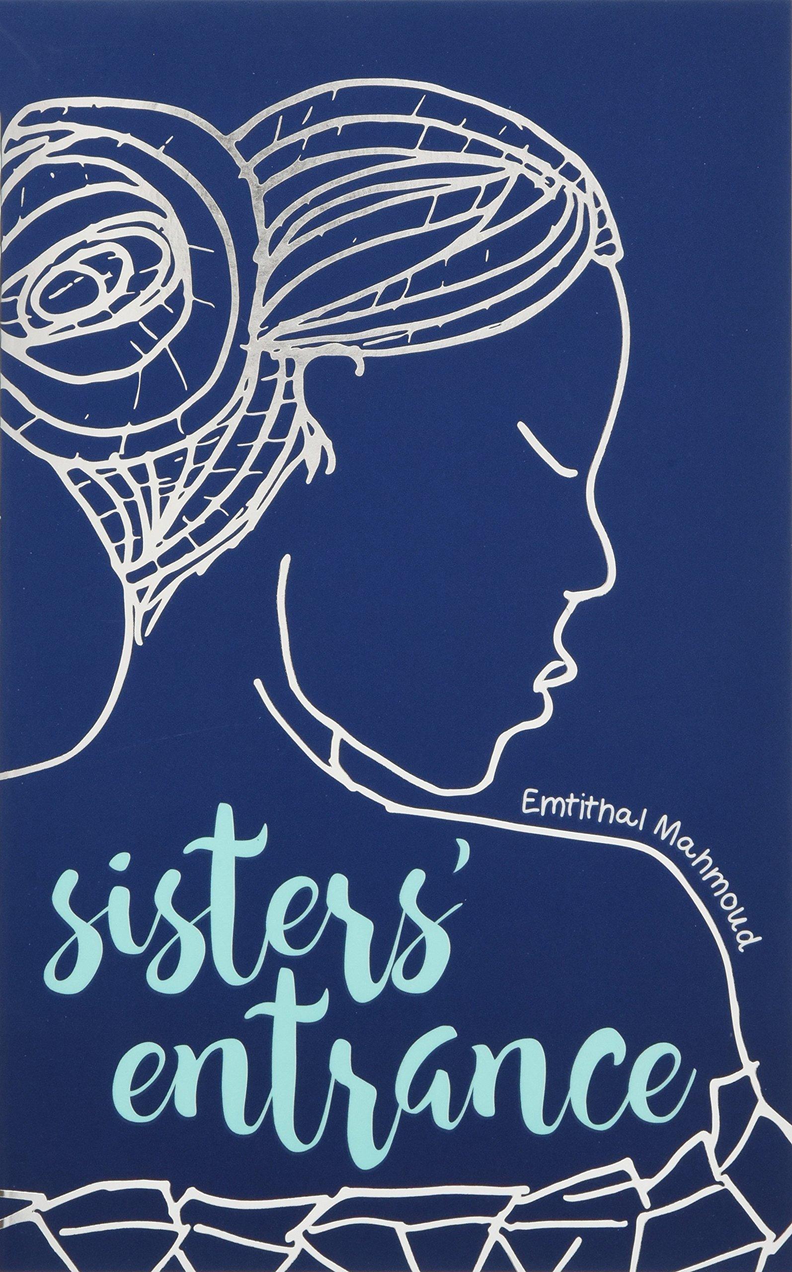 Image result for sister entrance emtithal  book
