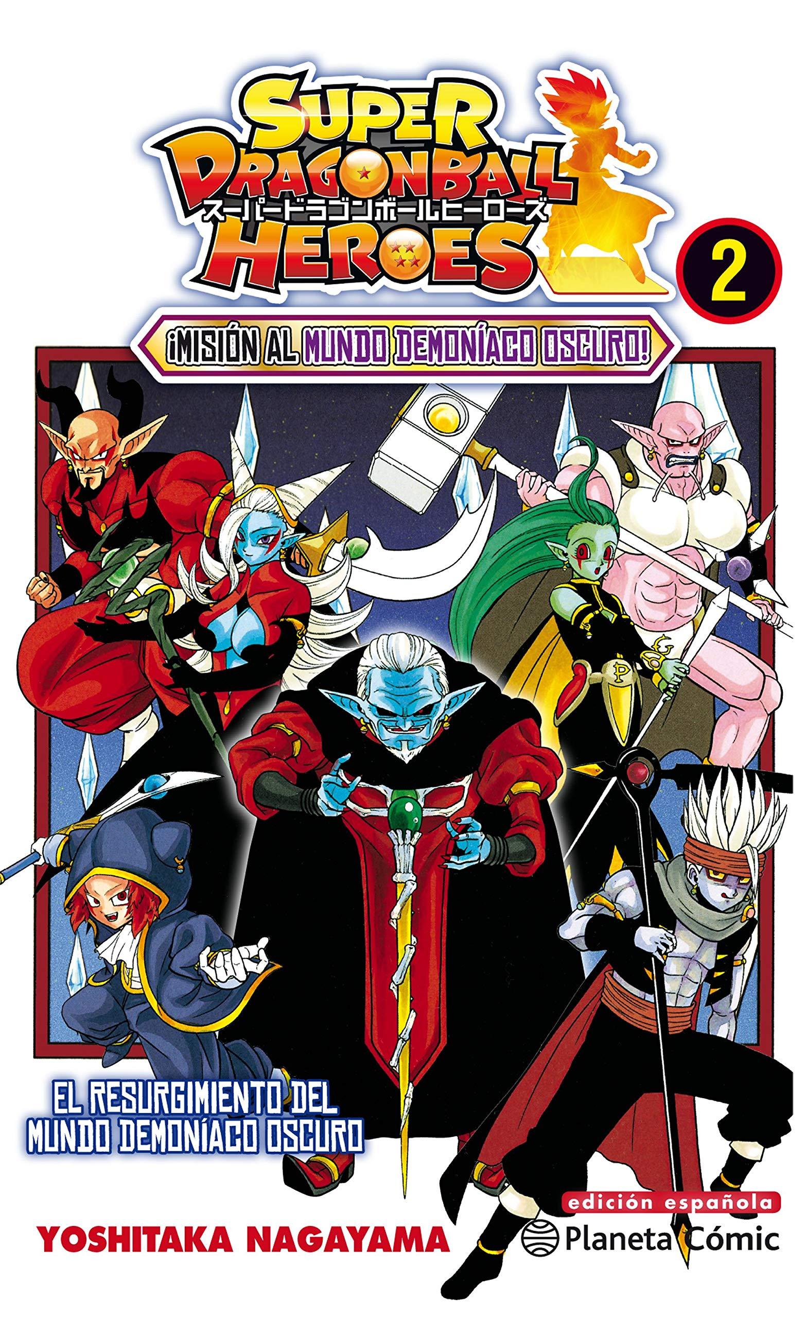 Dragon Ball Heroes nº 02/02 (Manga Shonen): Amazon.es: Nagayama, Yoshitaka, Daruma: Libros