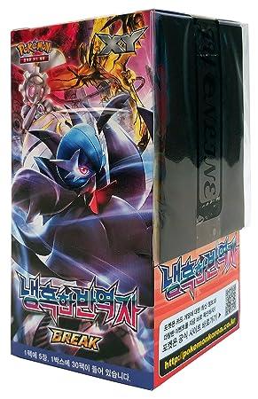 Pokemon Cartas XY11 BREAK Booster Pack Caja 30 Packs en 1 caja ...