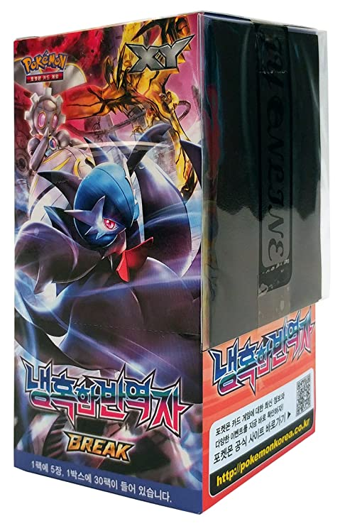 Pokemon Cartas XY11 BREAK Booster Pack Caja 30 Packs en 1 ...