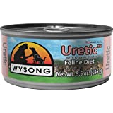 Amazon Wysong Cat Food