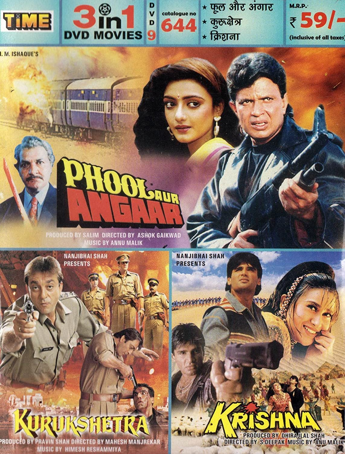 PHOOL AUR ANGAAR / KURUKSHETRA / KRISHNA 644 3 MOVIES IN 1 DVD: Amazon.in:  Movies & TV Shows