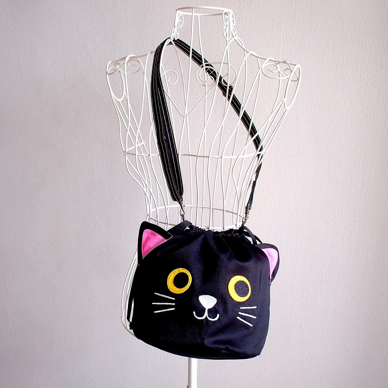 55d6c0d4f7a Amazon.com: Super Cute Black Witch Cat Bucket Crossbody Sling Bag ...