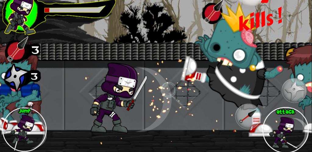 Amazing Ninja Revenge Zombies: Amazon.es: Appstore para Android