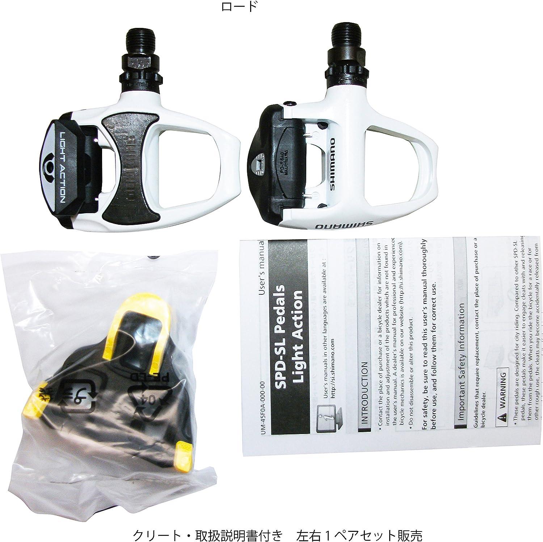 SHIMANO P/édales PD-R540 Light Action 2014