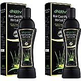 DHATHRI Hair Care Plus Herbal Oil (100ml) - Pack of 2