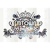 SMTOWN LIVE in TOKYO SPECIAL EDITON(メモリアルBOX仕様) [DVD]