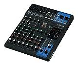 Yamaha MG10XU Mixer Bundle with 4 XLR Cables and