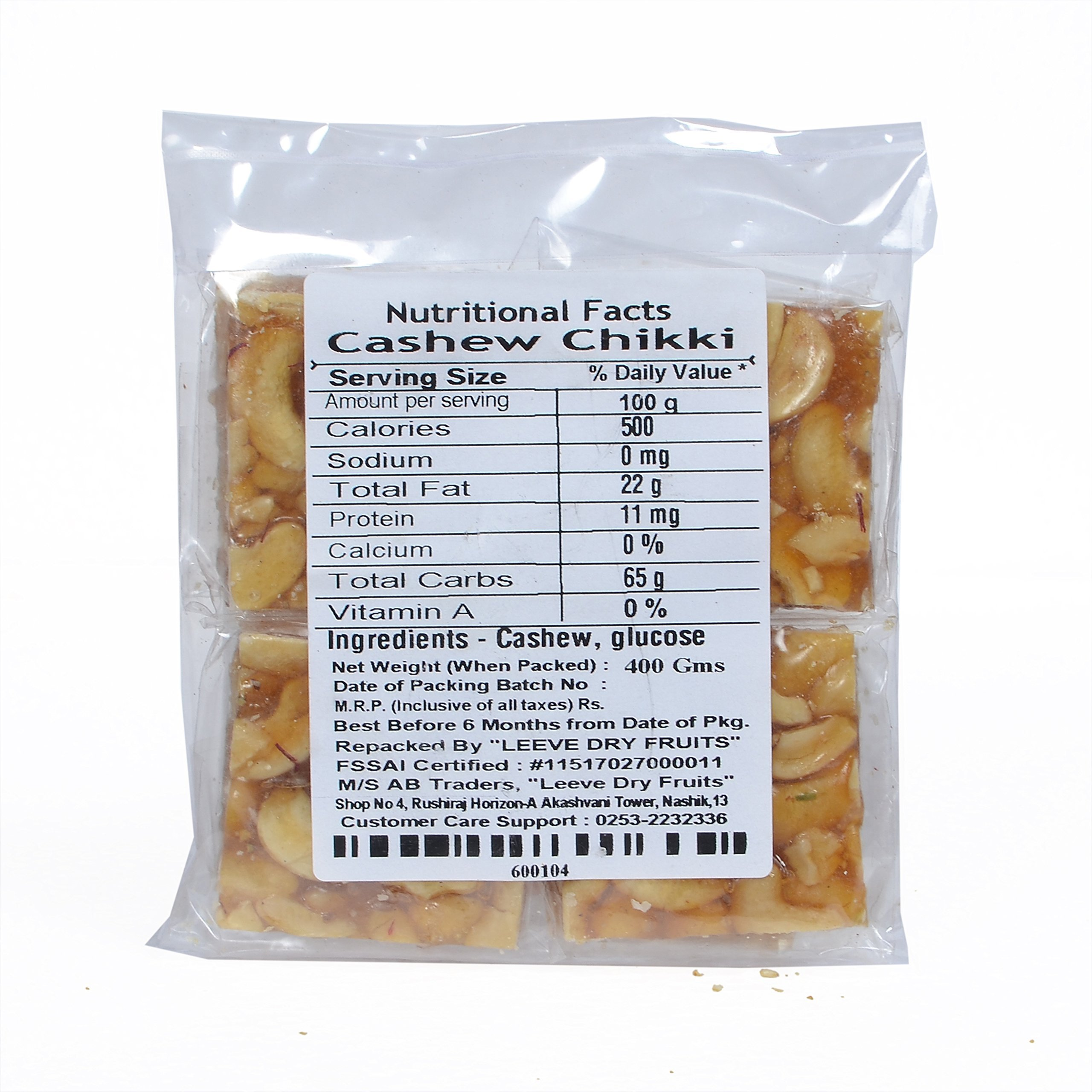Leeve Dry Fruits Cashew Chikki - 400 Grams by Leeve Dry Fruits (Image #2)