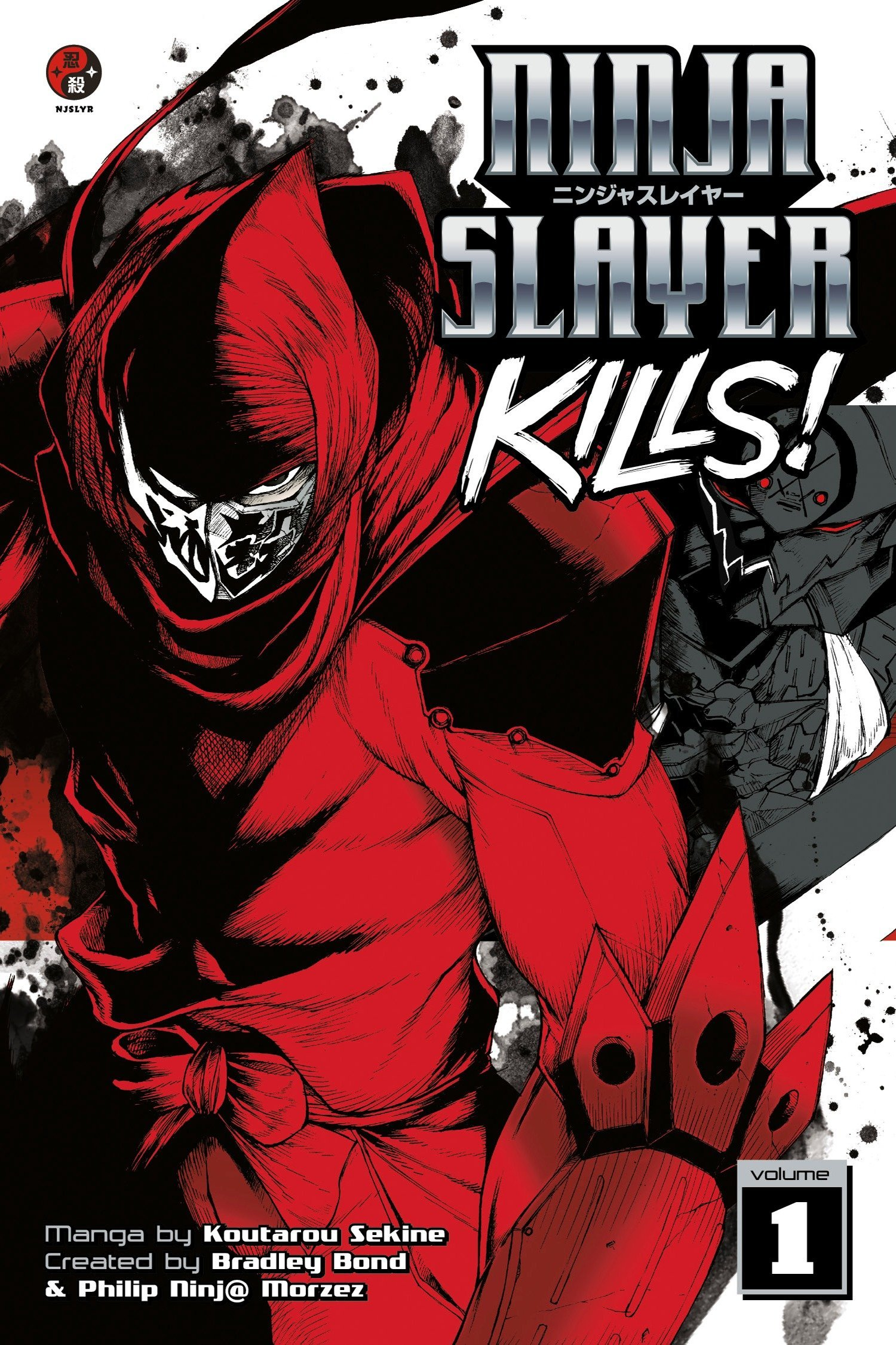Ninja Slayer Kills, Volume 1: Amazon.es: Koutarou Sekine ...