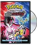 劇場版ポケモンXY 破壊の繭とディアンシー 北米版 / Pokemon the Movie 17: Diancie & the Cocoon of [DVD][Import]