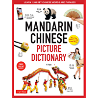 Mandarin Chinese Picture Dictionary: Learn 1000 Key Chinese Words and Phrases [Perfect for AP and HSK Exam Prep; Includes Online Audio] (Tuttle Picture Dictionary)