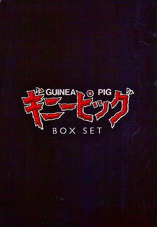 Amazon Com The Guinea Pig Box Set Movies Tv