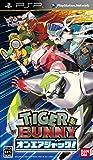 TIGER & BUNNY オンエアジャック! - PSP