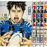 フルドラム コミック 全5巻セット