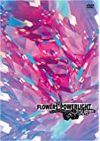 LIVE APPLES~Flowers & Powerlight Tour 2011~ [DVD]