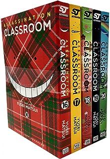 ABYstyle Koro Sensei Abysse Corp/_ABYMUG352 Assassination Classroom Mug 3D