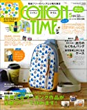 COTTON TIME 2019年 05月号