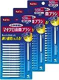 【まとめ買い】小林製薬のマイクロ歯間ブラシI字型 超極細タイプ SSSS 15本(糸ようじブランド)×3個