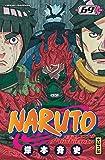 Naruto, tome 69