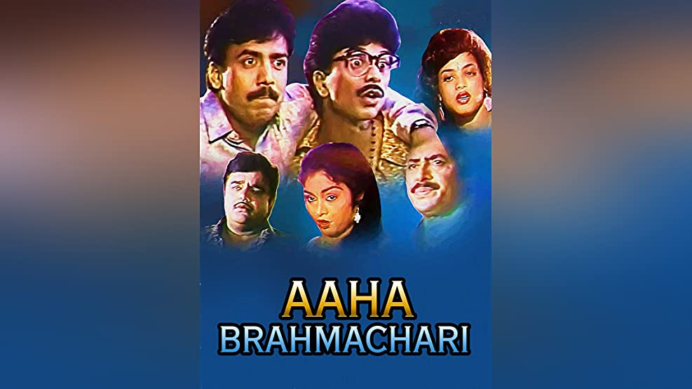 Aaha Brahmachari