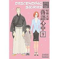 Descending Stories: Showa Genroku Rakugo Shinju 9