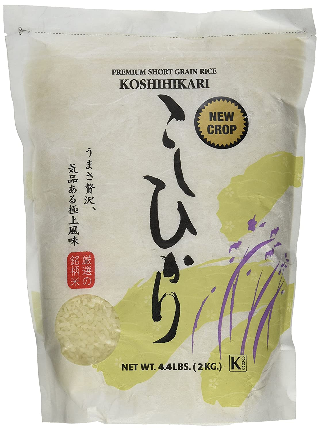 Arroz koshihikari 4,4 Lb (pack de 1): Amazon.com ...