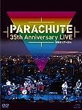 PARACHUTE 35th Anniversary LIVE ~栄養有ツアー2014[96kHz/24bit音源ダウンロード・カード封入] Fusion [DVD]