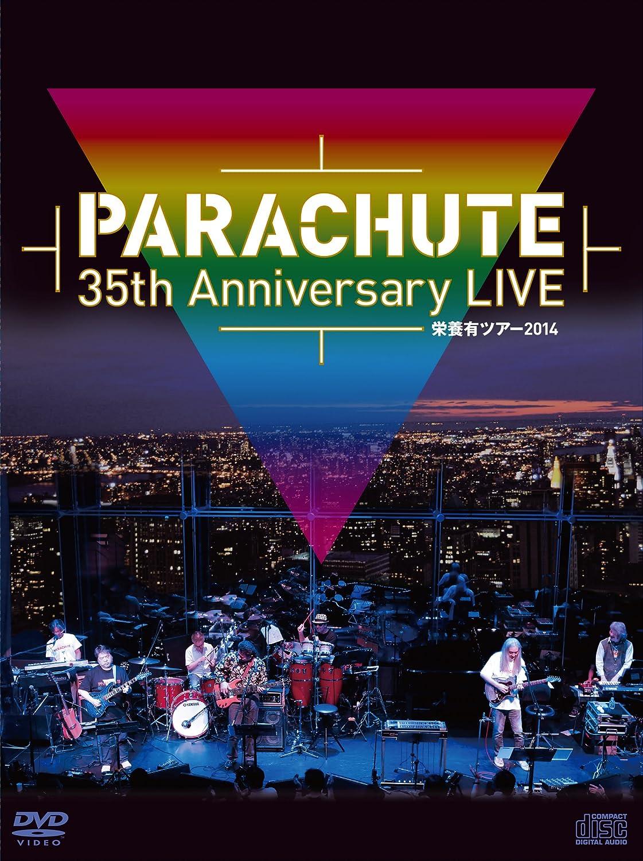 PARACHUTE 35th Anniversary LIVE ~栄養有ツアー2014[96kHz/24bit音源ダウンロードカード封入] Fusion [DVD] B00UKQHPHK