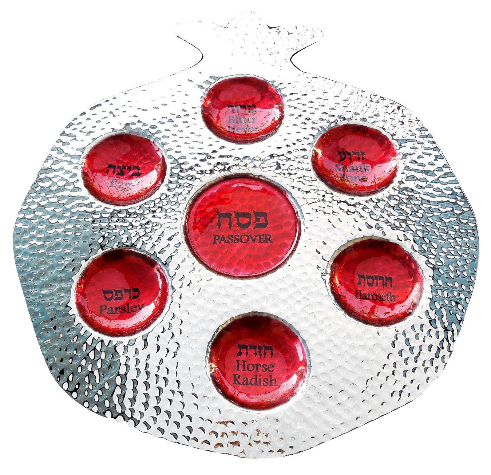 Big Plate Passover Seder Pesach ,Jewish Israel Aluminum textured Pomegranate Des