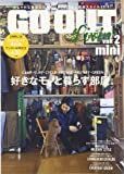 GO OUT Livin' mini vol.2 好きなモノと暮らす部屋。 (NEWS mook)