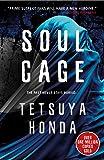 Soul Cage (Reiko Himekawa)