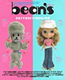 bean's ビーンズ vol.4(Active heart books―HOBBY)
