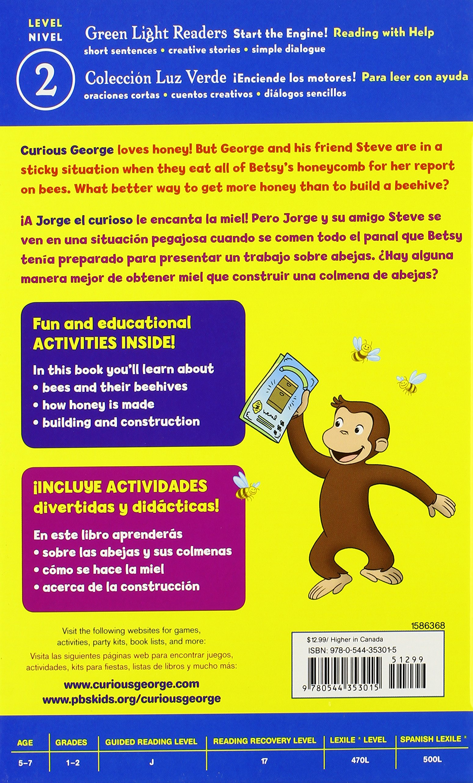 Jorge el curioso Un hogar para las abejas/Curious George A Home for Honeybees (CGTV Reader) (Spanish and English Edition) by HMH Books for Young Readers