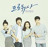 [CD]プロデューサー 韓国TVドラマOST (KBS)(韓国盤)