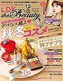 LDK the Beauty(エルディーケー ザ ビューティー) 2018年 12 月号 [雑誌]