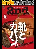 2nd(セカンド) 2019年5月号 Vol.146[雑誌]