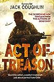 An Act of Treason (Kyle Swanson Series Book 4)