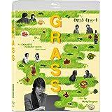 Grass [Blu-ray]