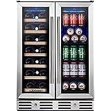 "Kalamera Wine and Beverage Refrigerator, Kalamera 24"" Under Counter Dual Zone Wine Cooler for Home - Built in Wine Fridge w/"