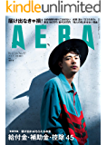 AERA12/16号