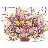 JTBのカレンダー flower 2019 (諸書籍)
