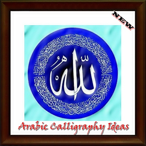 Arabic Calligraphy Ideas Appstore For Android