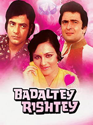 Amazon com: Badaltey Rishtey: A  K  Hangal, Asrani, Dina