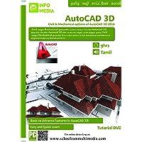 InfoMedia Autocad 3D(CD)