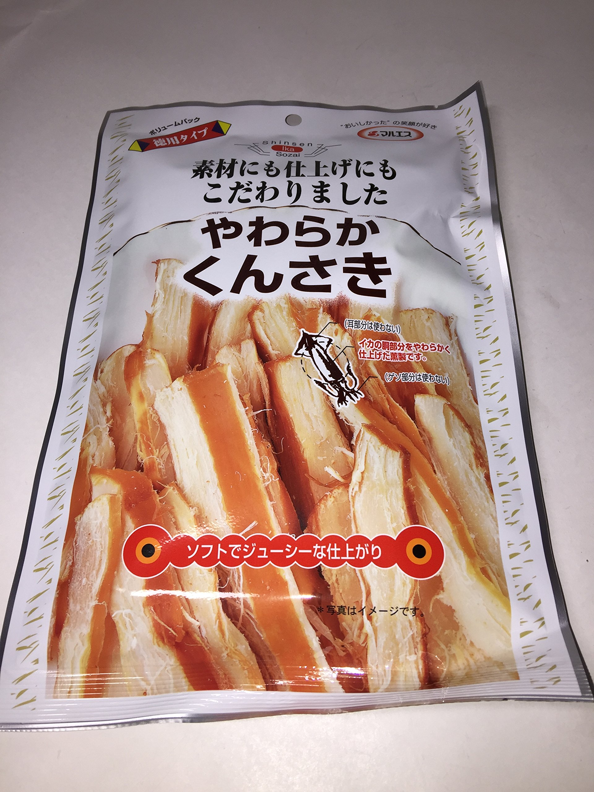 Otsumami 3 pack set Smoked squid, baked sardine, pickles by KINJOKEN MARUESU MIZUTAMARI (Image #3)