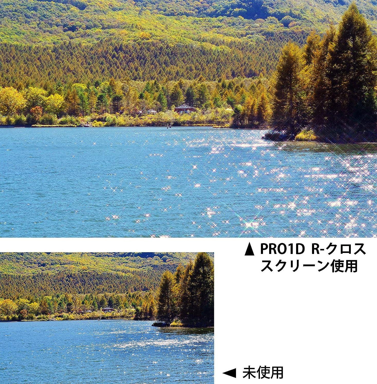 Kenko 77mm PRO1D R-Cross Screen Wide Digital-Multi-Coated Camera Lens Filters